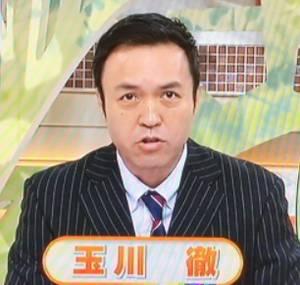 玉川徹、コロナ対策分科会メンバー釜萢敏にブチギレ