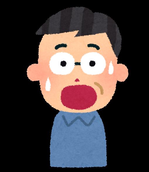 【悲報】俳優・菅田将暉さん、壊れるwwwwwwwwwwwwwww