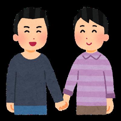 """【えぇ…】槇原敬之の""""同居男性""""も逮捕→衝撃発言wwwww"""