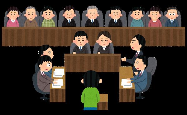"""【裏口入学裁判】太田光さん、とんでもない""""証言""""をされる・・・・・・"""
