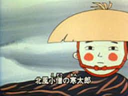 北風小僧の寒太郎はみんなのうた一番の名曲