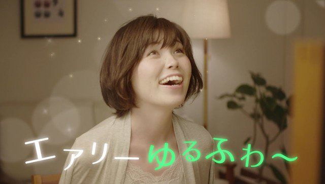 【画像】尼神インターの誠子がめっちゃ可愛いwwww