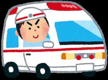 【画像】けしからんボディの救急隊員が見つかる