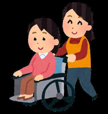 【悲報】車椅子の乗車を拒否したタクシーの末路・・・・・