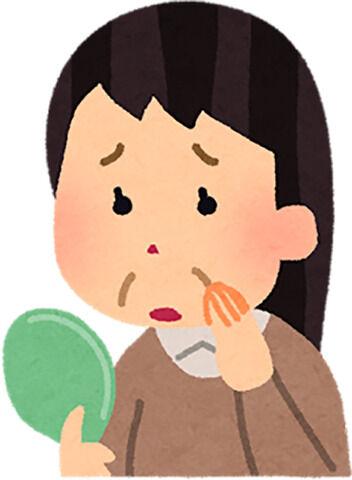 【悲報】桜庭ななみちゃん(28)が超絶劣化wwwwwwwwwww