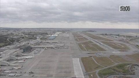 【那覇空港】別機が滑走路走行中 中国旅客機が許可なし離陸