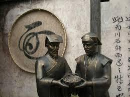 日本で初めてラーメンを食ったのは水戸黄門では無かった?
