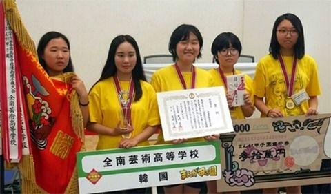 漫画甲子園で優勝した韓国漫画が『色々な意味で最悪すぎる』と話題に。日本に露骨に喧嘩を売っている
