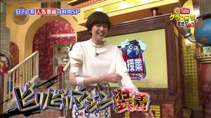 日テレの番組で電流流される佐藤栞が卑猥すぎwww