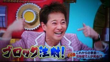 鈴木紗理奈、中居おススメの注射で重度の花粉症「治った」