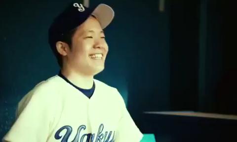 メルカリの新CMが大炎上 !!「バカにしすぎ」批判殺到www(動画あり)