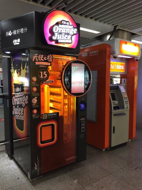 【画像】中国の生搾りオレンジジュースの自販機が凄い。日本のはショボすぎてワロタ