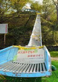 「日本一危険な滑り台」使用禁止 2歳男児けが