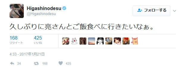 東野幸治「久しぶりに亮さんとご飯食べに行きたいなぁ。」