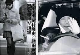 岡村隆史が一般女性と熱愛かwwwwwww