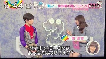 【悲報】最新の椎名林檎さん(39) 完全にババアになってしまう【画像】