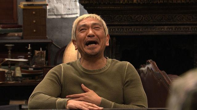 【笑撃】太田光「(松本のことを)大嫌い」 → 松本の返しが秀逸すぎ、ワロタwwww松ちゃん、さすがwwwwwwwww