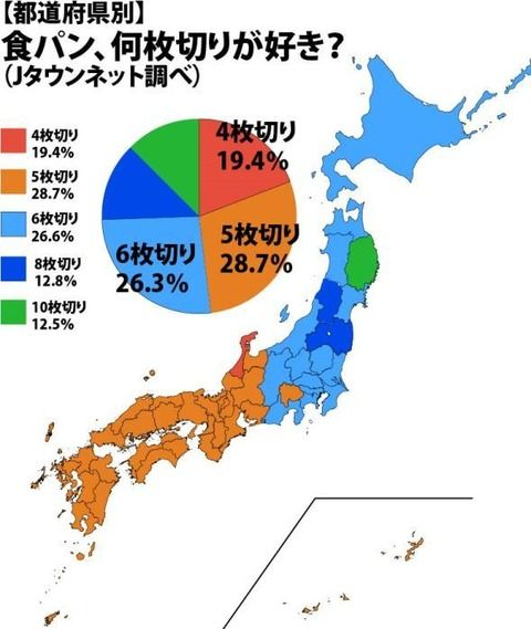 食パン、「薄切り」の東日本・「厚切り」の西日本 全国図