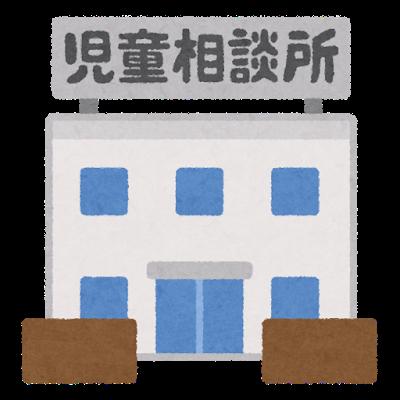 【福岡】虐待で児相が見守り中に…あまりにも悲惨な事件が起こる・・・・・・