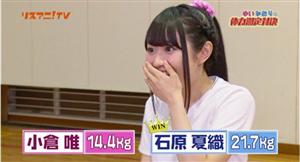 【悲報】 声優の小倉唯さん、握力が14キロしかないwww