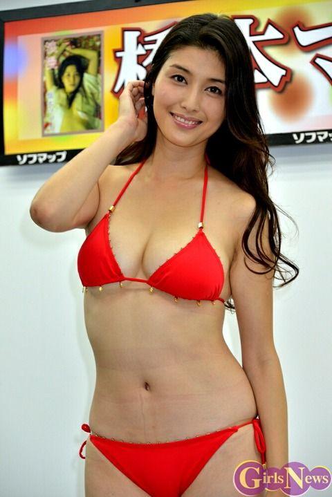 橋本マナミとかいうおばさん、水着になるwwwwwwwwwwwwwwwww