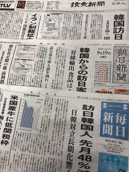 菅官房長官に統計データを突き付けられた韓国が「詭弁だ」とブチ切れ中 不買運動が逆効果だと認めたくない