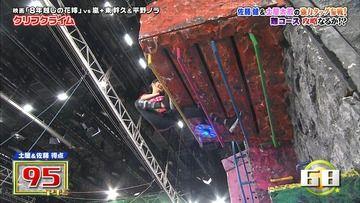 【VS嵐】土屋太鳳さんの胸が強調されてワロタwwwww