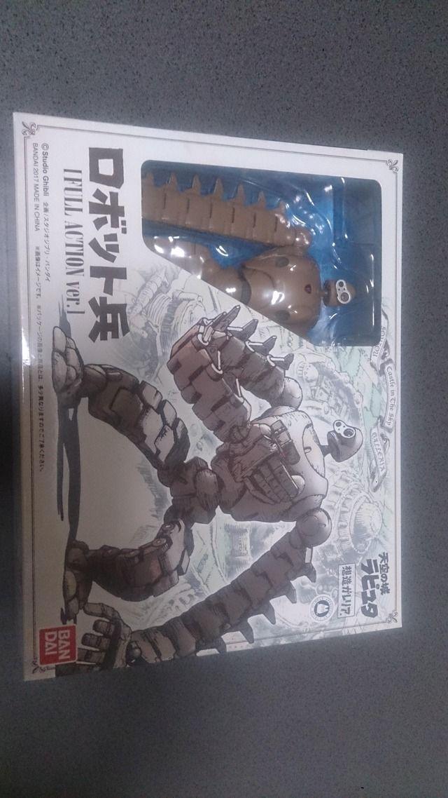 【朗報】ラピュタのロボット兵フィギュア届いた wwwww