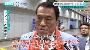 アントニオ猪木「北朝鮮の核実験は安倍のせい 日本が一方的に悪い」