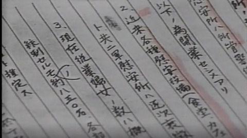 """""""慰安婦像の新・公式証拠""""に韓国が『凄まじい興奮ぶり』を晒している模様。日本の論拠を完全粉砕するものだ"""