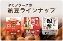 納豆で1番美味いのってなに?やっぱ安定のおかめ納豆?