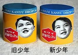 【健康】肝油ドロップの人気健在、ずっと品薄 偏食をフォロー?