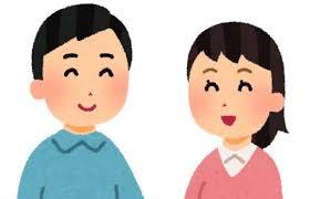 大橋未歩アナ(41)の再婚相手がこちらです