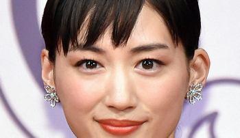 綾瀬はるか、赤西みたいな韓国人ノ・ミヌと熱愛