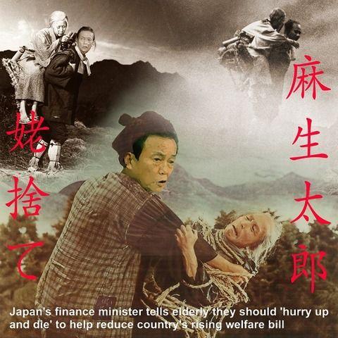 国連が『反日デマ画像を全世界に拡散して』日本政府が激怒している模様。マスコミの偏向報道が海外にまで