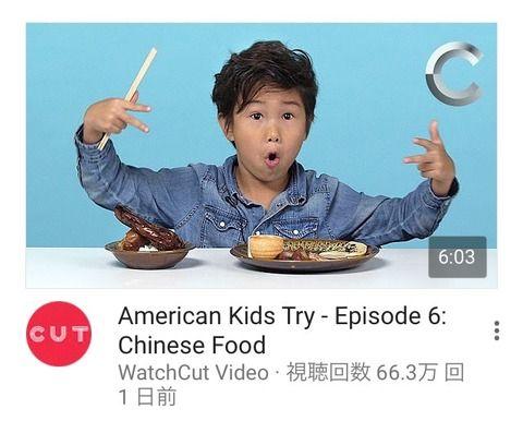 【朗報】鈴木福くん、YouTuberになってる件wwwwwwwwwww
