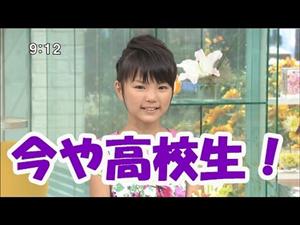 大橋のぞみちゃんが今年高3とか言う事実www