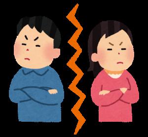 【速報】竹野内豊と倉科カナが破局wwwwww