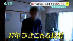 17年ひきこもり男(42歳)の部屋wwww