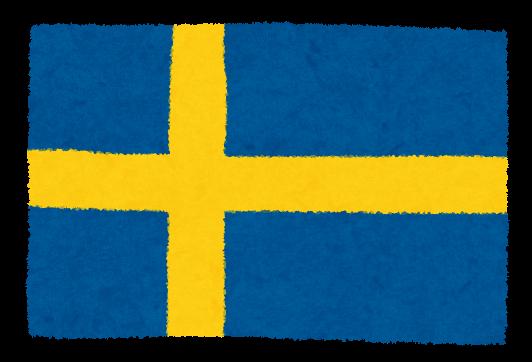【キター!】スウェーデン、大勝利wwwwwwwwwwww