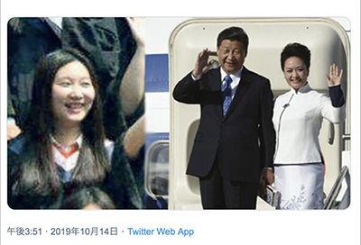 中国がひた隠しにする最高幹部の親族が中国国外に逃亡したと判明 米中対立の滑稽な裏事情が露呈?