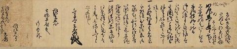 本能寺の変 明智光秀の直筆書状が発見されその真相が解明される 歴史のロマンがまた一つきえた