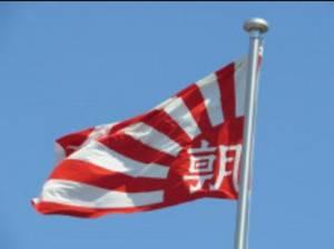 朝日・鮫島浩「右左中道で立ち位置を語るのは古い」→過去ツイ「ネトウヨガー」