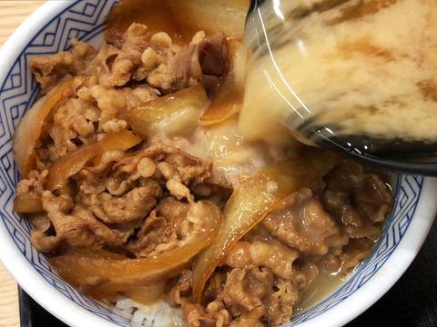 【衝撃】吉野家の究極の裏メニュー「ぶっかけ汁丼」が気絶するほど美味しすぎる件/つゆだく最終進化系