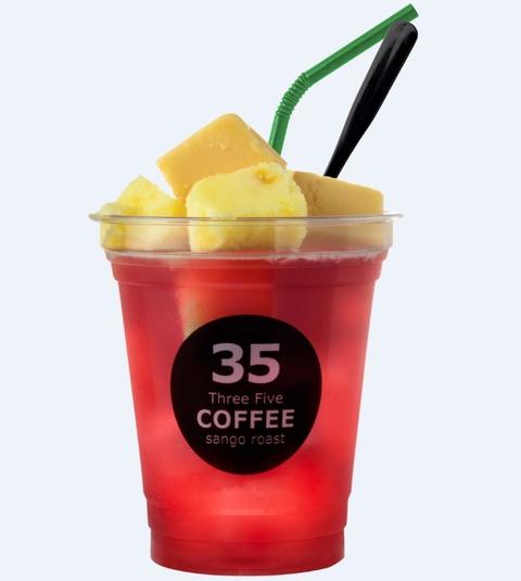 35COFFEE
