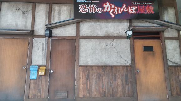 20160707_102401_HDR