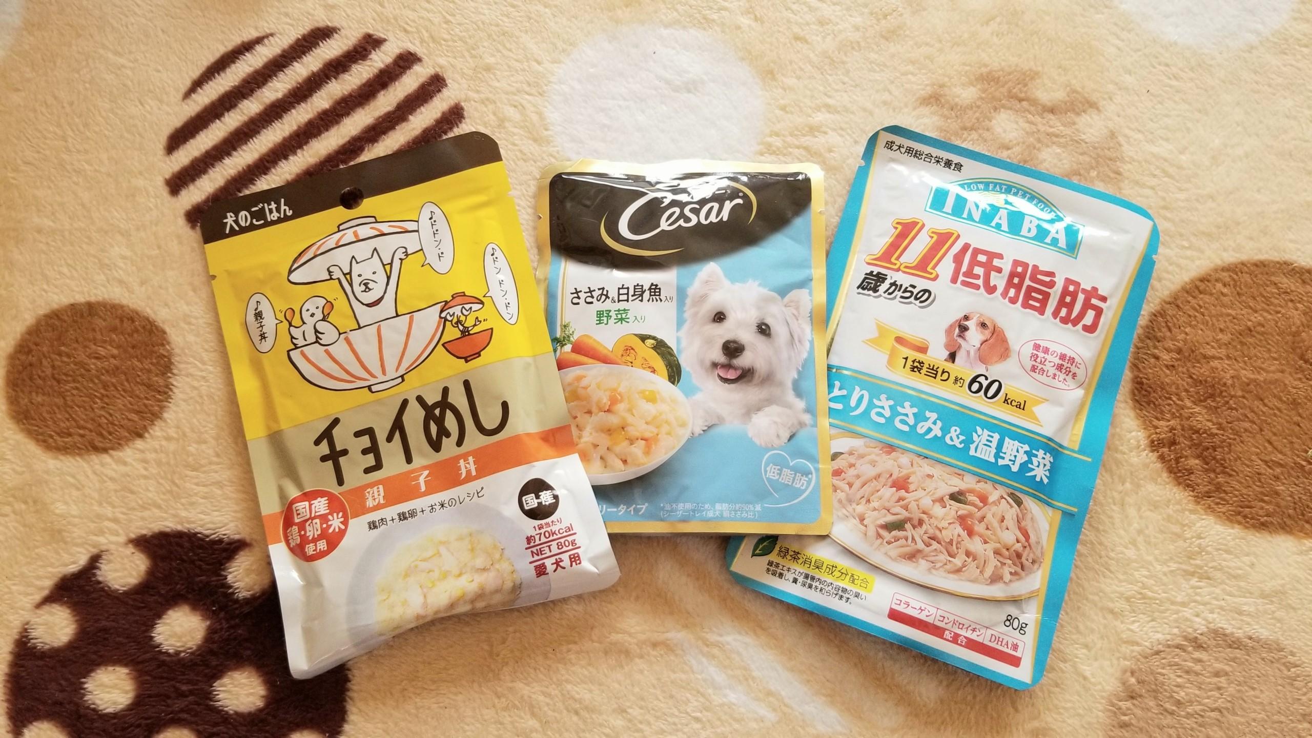 犬ドッグフード餌ご飯食べない心臓病気年齢認知症初期食べ物味覚老化