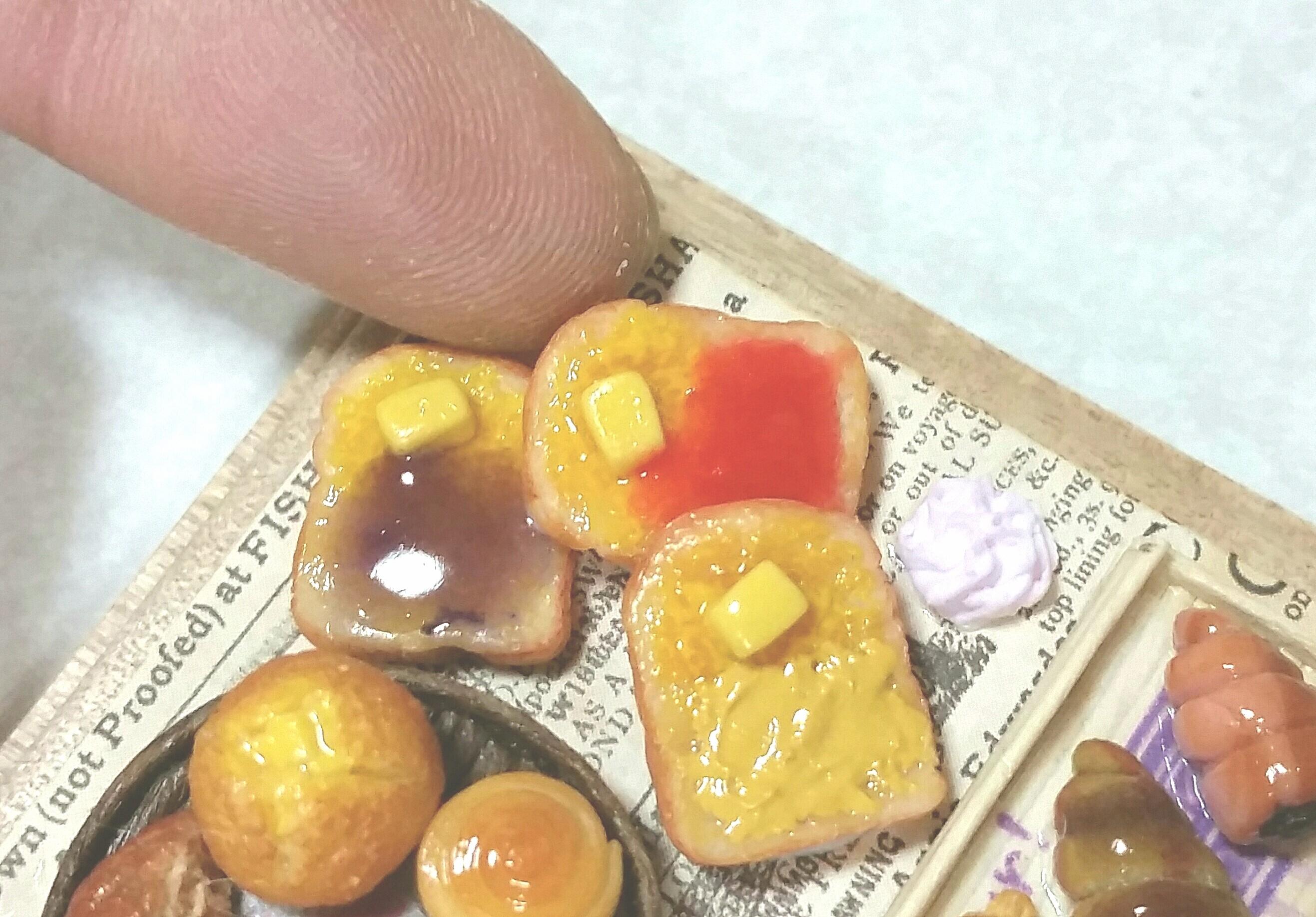 ミニチュア過去作品,ジャムトースト,小さな食パン,楽しい朝食セット