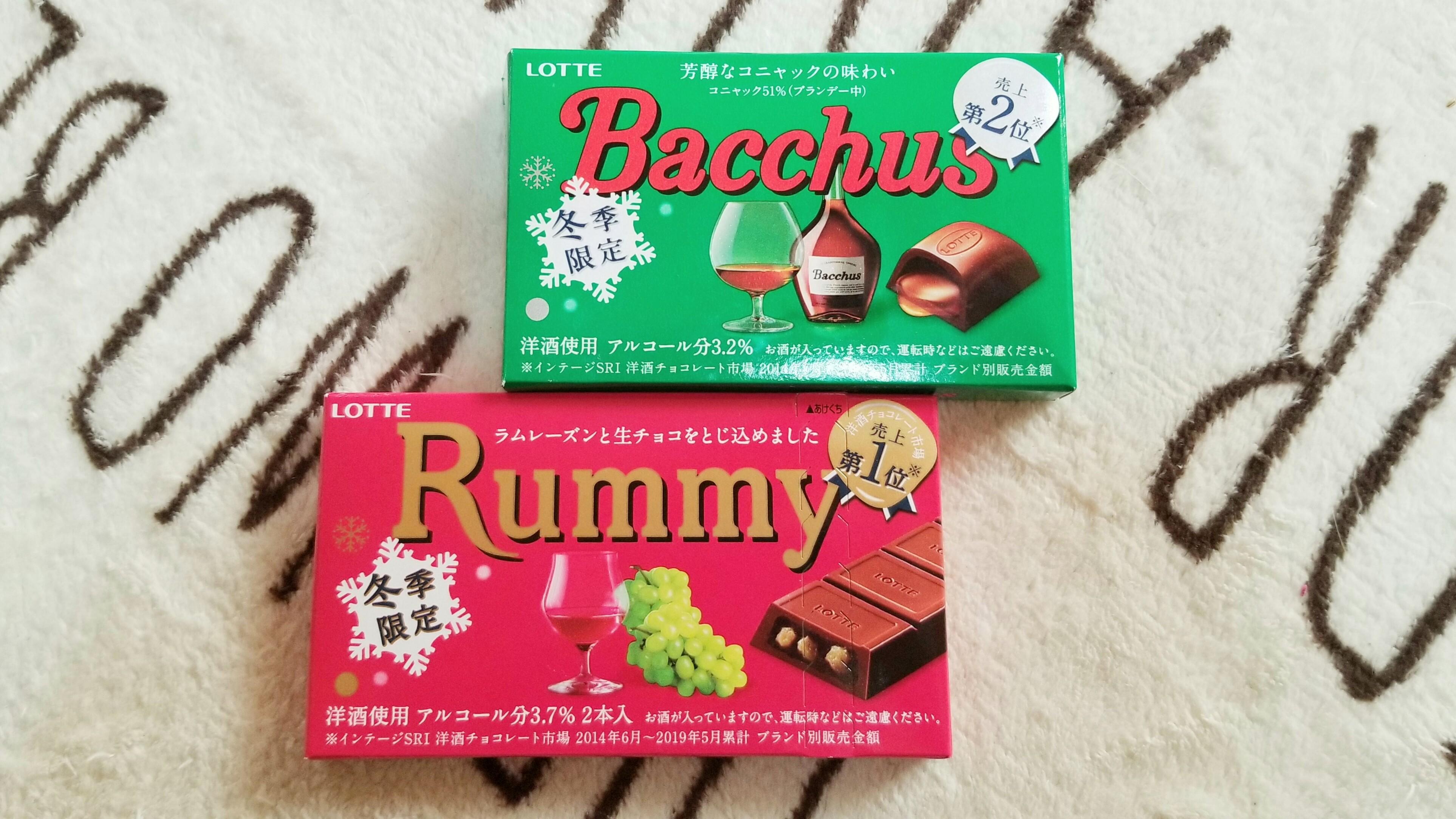 おいしいチョコレートおすすめロッテ冬季限定品ブランデー入り