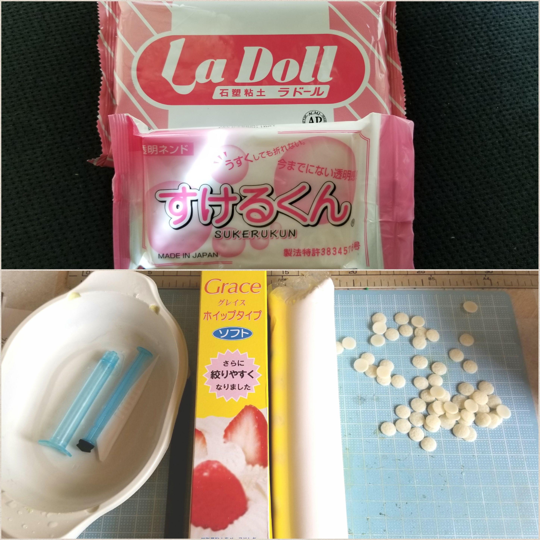 最初に必要な材料や道具,ミニチュアフードの作り方,樹脂粘土